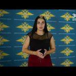 В Белорецке задержан подозреваемый в совершении наркопреступления