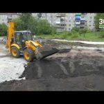 Ведется реконструкция стадиона гимназии № 17