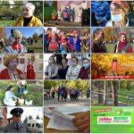 Новости Белорецка на русском языке от 29 сентября 2020 года. Полный выпуск