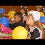 День знаний в школе села Железнодорожный