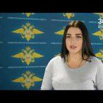 Двое белоречан подозреваются в незаконном вылове рыбы в период нерестового запрета