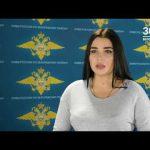 Жители Белорецкого района пострадали от мошеннических действий