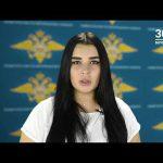 Жительница с. Зуяково стала жертвой мошенников