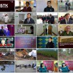 Новости Белорецка на русском языке от 9 октября 2020 года. Полный выпуск