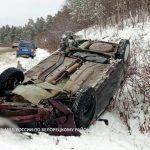 Две аварии в Белорецком районе.  Есть пострадавшие