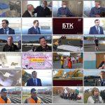 Новости Белорецка на русском языке от 2 октября 2020 года  Полный выпуск