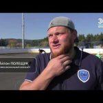 Звезда российского хоккея провел мастер класс в Белорецке