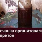 Белоречанка организовала наркопритон