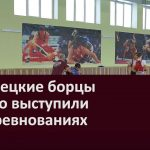 Белорецкие борцы удачно выступили на соревнованиях