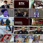 Новости Белорецка на русском языке от 23 ноября 2020 года. Полный выпуск