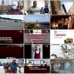 Новости Белорецка на русском языке от 25 ноября 2020 года. Полный выпуск
