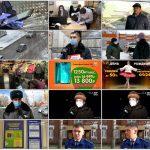 Новости Белорецка на русском языке от 11 ноября 2020 года. Полный выпуск