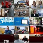 Новости Белорецка на русском языке от 17 ноября 2020 года. Полный выпуск