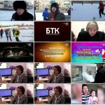 Новости Белорецка на русском языке от 9 декабря 2020 года. Полный выпуск