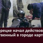 В Белорецке начал действовать единственный в городе картодром