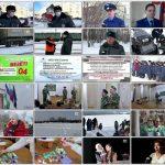 Новости Белорецка на башкирском языке от 28 января 2021 года