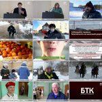 Новости Белорецка на русском языке от 27 января 2021 года. Полный выпуск