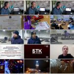Новости Белорецка на русском языке от 5 января 2021 года. Полный выпуск