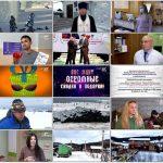 Новости Белорецка на русском языке от 6 января 2021 года. Полный выпуск
