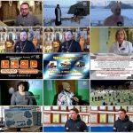 Новости Белорецка на русском языке от 19 января 2021 года. Полный выпуск
