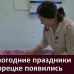 За новогодние праздники в Белорецке появились 35 младенцев