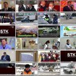 Новости Белорецка на русском языке от 20 февраля 2021 года. Полный выпуск