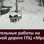Спасательные работы на канатной дороге ГЛЦ «Мраткино»