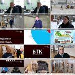 Новости Белорецка на русском языке от 2 марта 2021 года. Полный выпуск