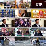 Новости Белорецка на русском языке от 17 марта 2021 года. Полный выпуск