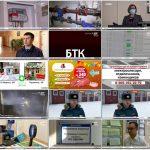 Новости Белорецка на русском языке от 26 марта 2021 года. Полный выпуск