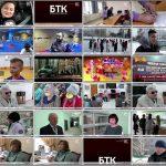 Новости Белорецка на русском языке от 5 марта 2021 года. Полный выпуск