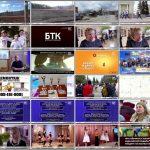 Новости Белорецка на русском языке от 30 апреля 2021 года. Полный выпуск