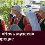 Акция «Ночь музеев» в Белорецке