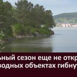 Купальный сезон еще не открыт, но на водных объектах гибнут люди