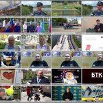 Новости Белорецка на русском языке от 21 мая 2021 года. Полный выпуск