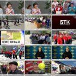 Новости Белорецка на русском языке от 24 мая 2021 года. Полный выпуск
