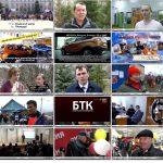 Новости Белорецка на русском языке от 4 мая 2021 года. Полный выпуск