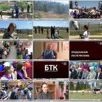 Новости Белорецка на русском языке от 18 мая 2021 года. Полный выпуск