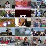 Новости Белорецка на русском языке от 19 мая 2021 года. Полный выпуск
