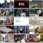 Новости Белорецка на русском языке от 28 июня 2021 года. Полный выпуск
