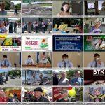 Новости Белорецка на русском языке от 18 июня 2021 года. Полный выпуск