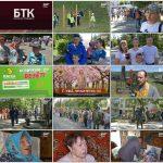 Новости Белорецка на русском языке от 1 июня 2021 года  Полный выпуск