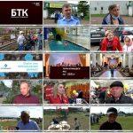 Новости Белорецка на русском языке от 4 июня 2021 года Полный выпуск