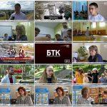 Новости Белорецка на русском языке от 9 июня 2021 года. Полный выпуск