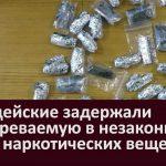 Полицейские задержали подозреваемую в незаконном сбыте наркотических веществ