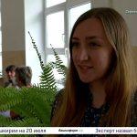 Новости Белорецка на русском языке от 20 июля 2021 года. Полный выпуск