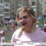 Новости Белорецка на русском языке от 21 июля 2021 года. Полный выпуск