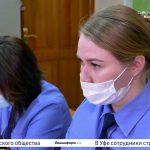 Новости Белорецка на русском языке от 28 июля 2021 года. Полный выпуск