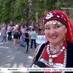 Новости Белорецка на русском языке от 12 июля 2021 года. Полный выпуск