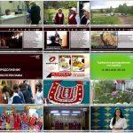Новости Белорецка на русском языке от 14 июля 2021 года. Полный выпуск